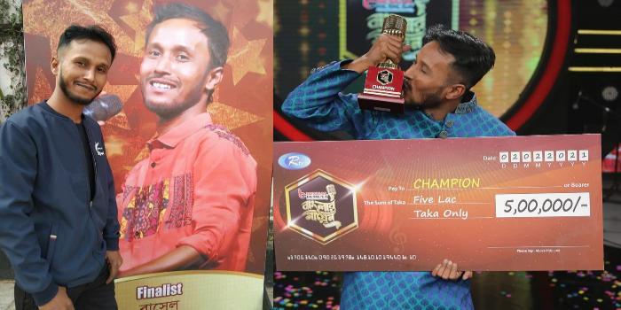 চাটমোরের রাসেল আর টিভি বাংলার গায়েন প্রতিযোগিতায় চ্যাম্পিয়ন