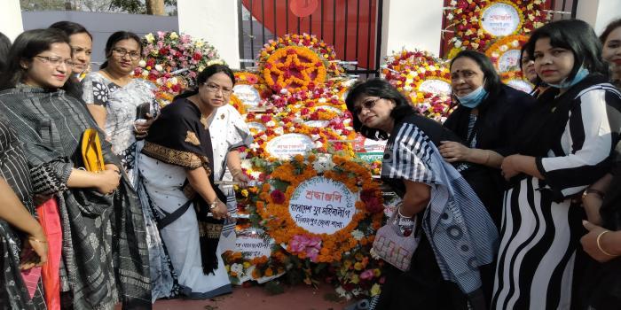 ভাষা শহীদদের প্রতি শ্রদ্ধাঞ্জলি অর্পণ করেন দিনাজপুর জেলা মহিলা লীগ