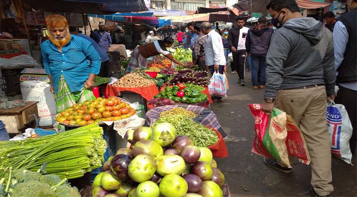 জাতীয় নিম সম্মেলন এবং হারবাল এক্সপো -২০১৬ (পর্ব -১)