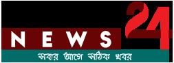 Active News 24