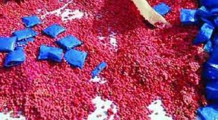 বাগেরহাটে ২'শত ৫০ পিস ইয়াবাসহ বাস চালক আটক