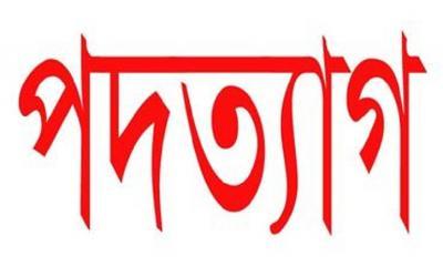 যৌন কেলেঙ্কারির ভিডিও ফাঁস, মন্ত্রীর পদত্যাগ