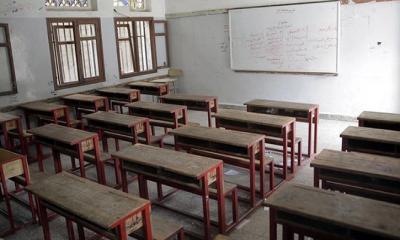 আরও বাড়ল শিক্ষাপ্রতিষ্ঠানের ছুটি