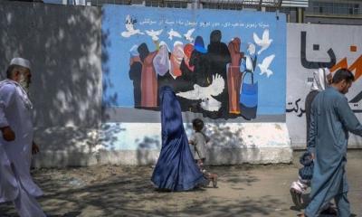 আফগান নারীবিষয়ক মন্ত্রণালয় বদলে 'পাপ-পুণ্য' মন্ত্রণালয়
