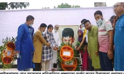 পাইকগাছায় নানা আয়োজনে শেখ রাসেল এর ৫৮ তম জন্মদিন পালিত
