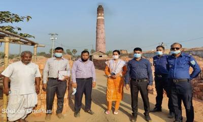দিনাজপুরে অবৈধ ইটভাটায় ভ্রাম্যমান আদালতের জরিমানা