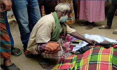 শ্বশুরবাড়িতে নতুন জামাইয়ের রহস্যজনক মৃত্যু