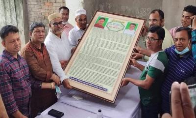 পূবাইলে বিশিষ্ট ব্যবসায়ী আয়ুব আলী ফাহিম কে সংবর্ধনা