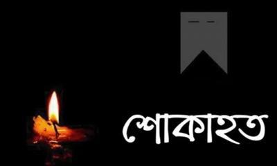 দৈনিক অনির্বাণের সম্পাদক আলীর মৃত্যুতে তালা প্রেস ক্লাবের শোক