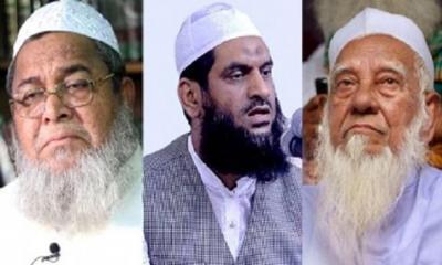 আহমদ শফী হত্যা:  বাবুনগরী-মামুনুলসহ ৪৩ জনের বিরুদ্ধে চার্জশিট