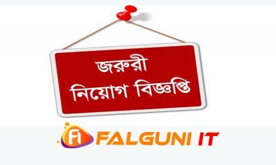 রিসিপশনিস্ট পদে নিয়োগ দিচ্ছে 'Falguni IT'