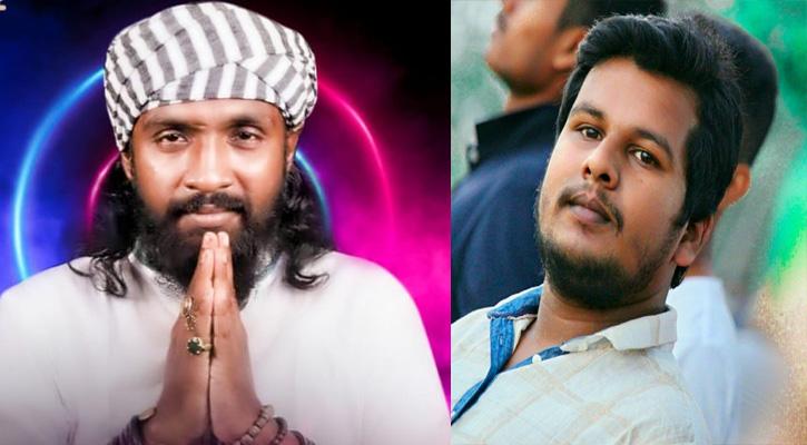 বাউল রাজু মন্ডল ও সাইফুল বারী'র 'ধর্ম কর্ম ভুলে'