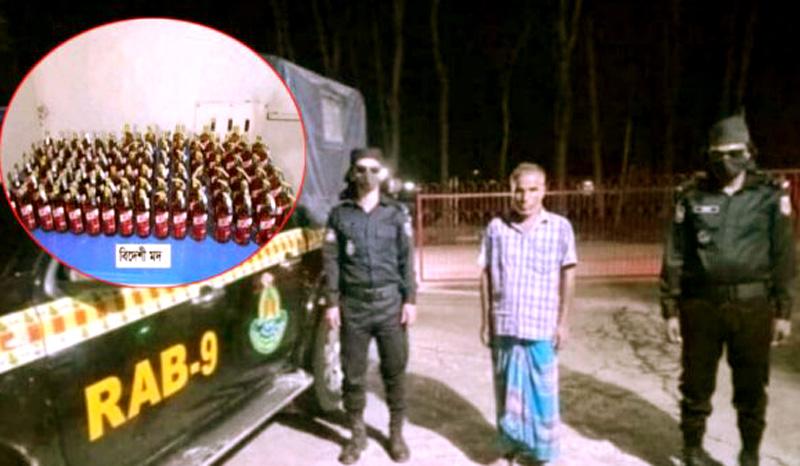সুনামগঞ্জে ভারতীয় মদ ও গাঁজাসহ ৪ মাদক ব্যবসায়ী গ্রেফতার