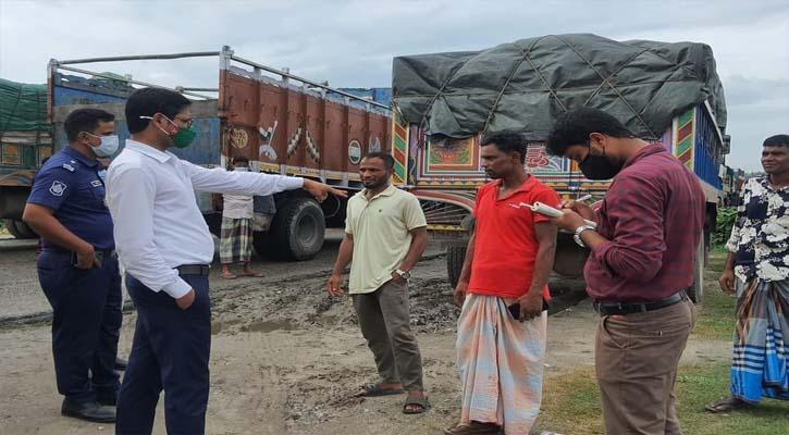 বাংলাবান্ধা স্থলবন্দরে দুই সিএন্ডএফকে অর্থদন্ড